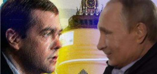 Кремль-дал-старт-приватизации-«Роснефти»-Oilnews-2014-08-29-19-31-51
