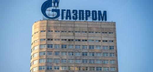 газпром-768x714