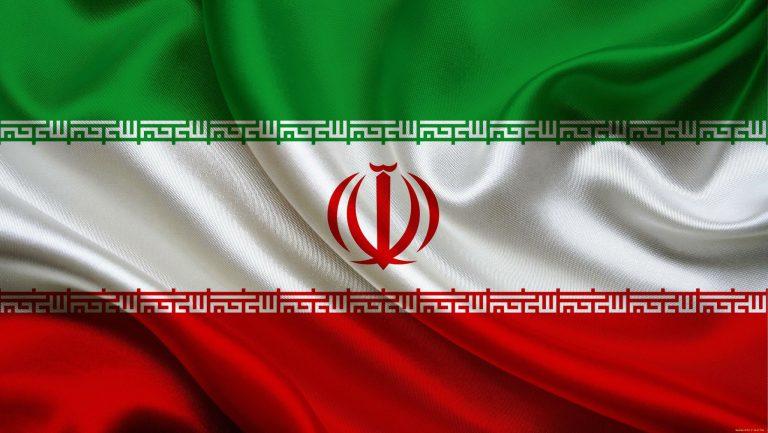 иран-768x433