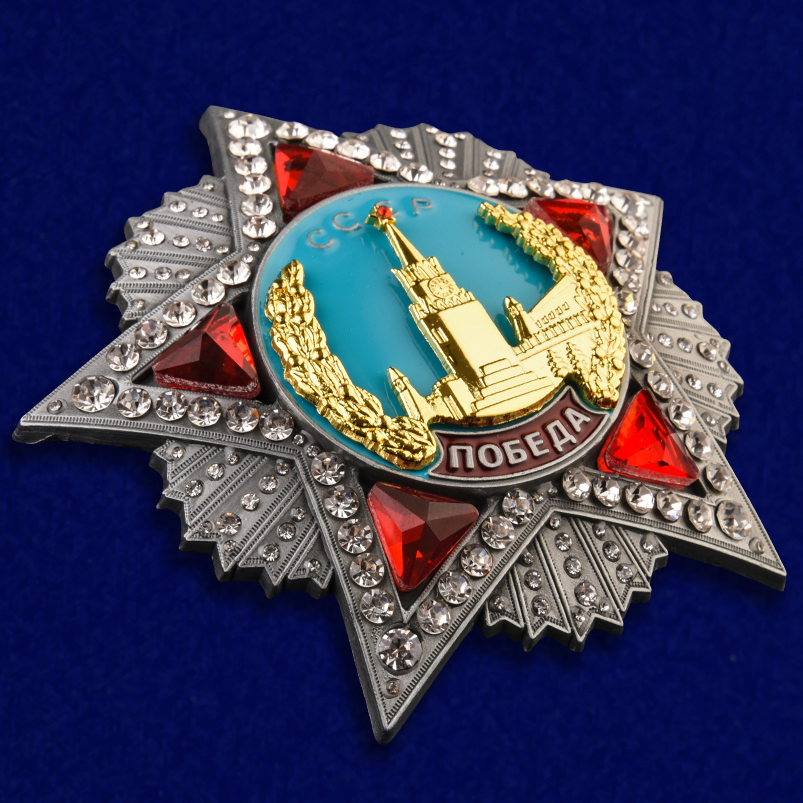 orden-pobeda-2.1600x1600