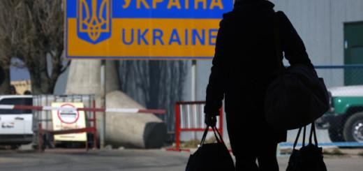 ukraine_border001-640x394